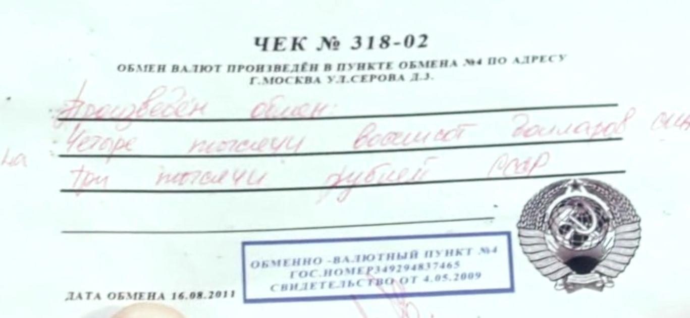 ОкуейтеПоцреоты-2