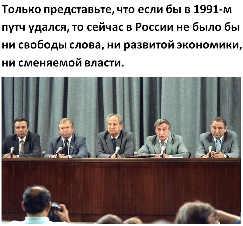 КамментДня(1991)