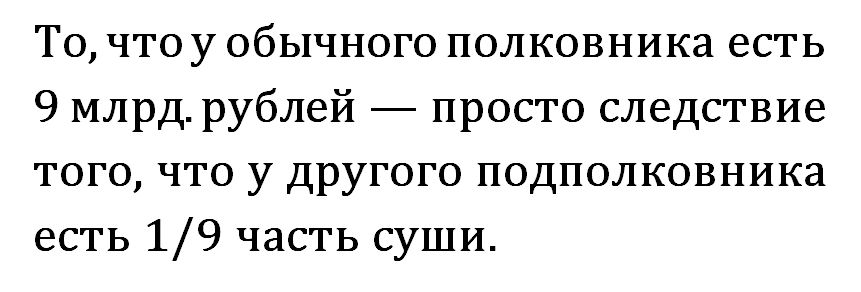 КамментДня2