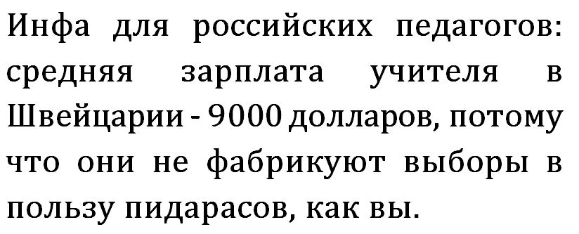 КамментДня3