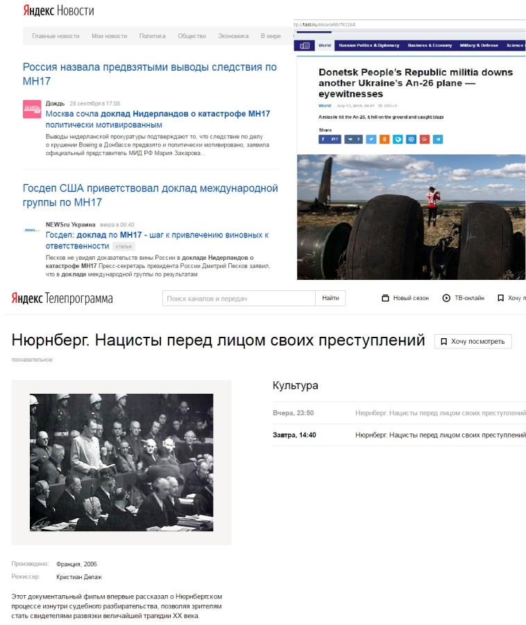 ЯндексНамекает