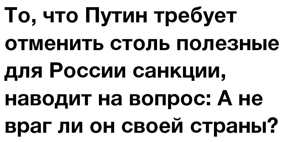 вопрос2