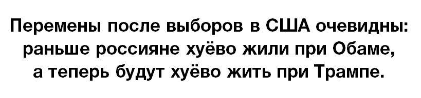 КамментДня9-11