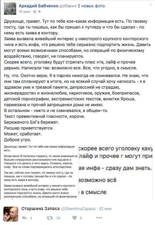 КамментДня13-12
