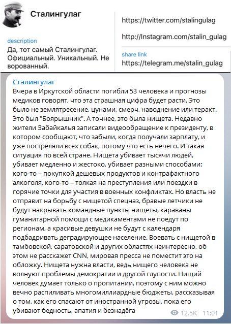 СТ-Г_20.12.16