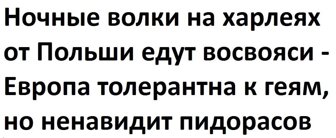 КамментДня8
