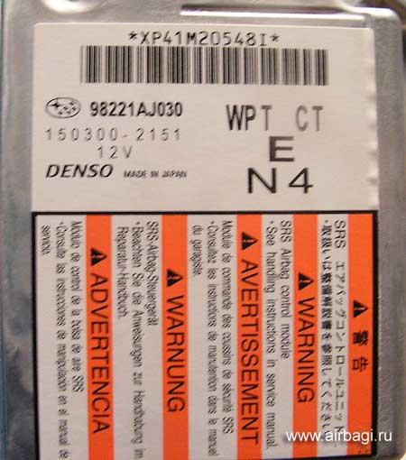 Продажа процессоров Renesas
