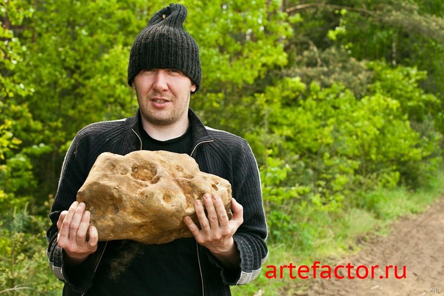 artefactor