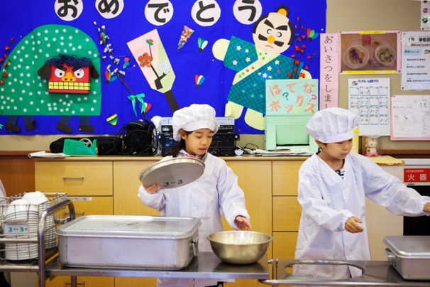 Japan_Lunch_061358640785