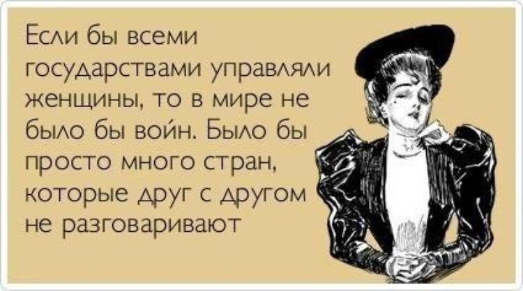 prikolnullnaa_fotopodborka_39
