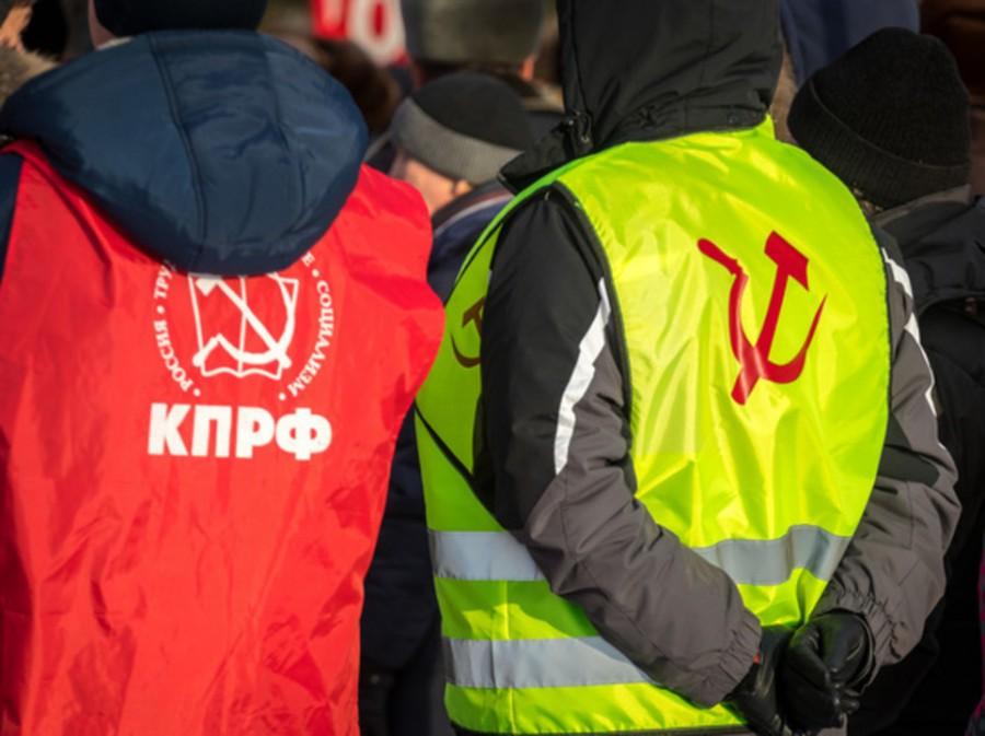 Суд Камчатки отказался осудить «жёлтые жилеты» за Первомайскую демонстрацию