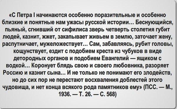 Петух...