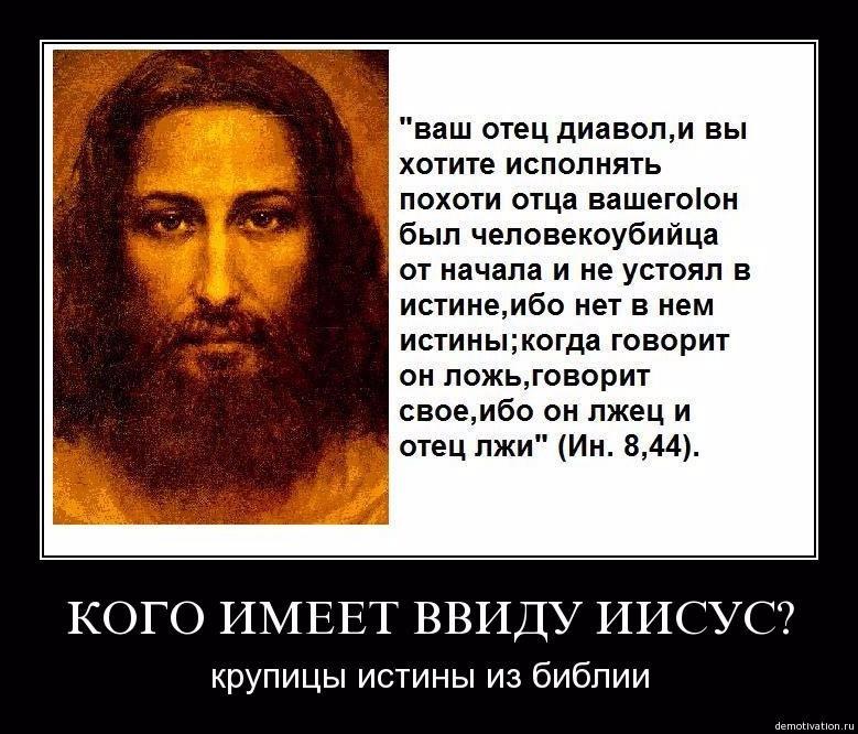 при едкие слова людям говорю православие образцы военной техники