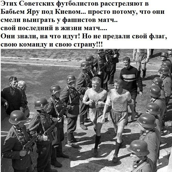 Человеки земли Русской...