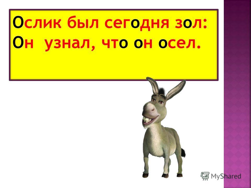 Лавров...
