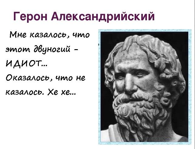 Мудрость предков...