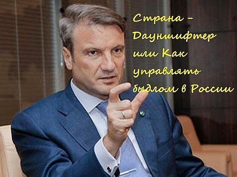 ГЛАВгнида РФ...