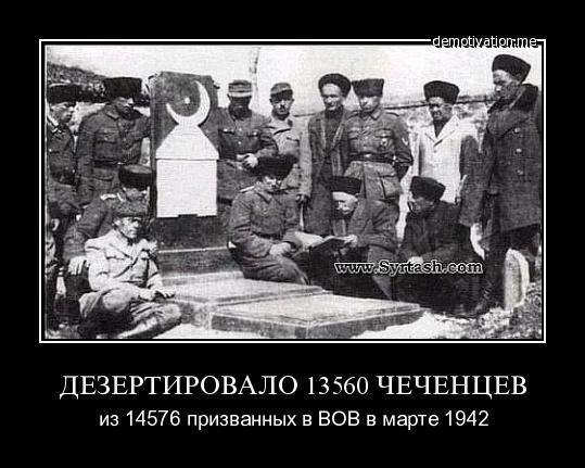 Евгений Понасенков  Lurkmore