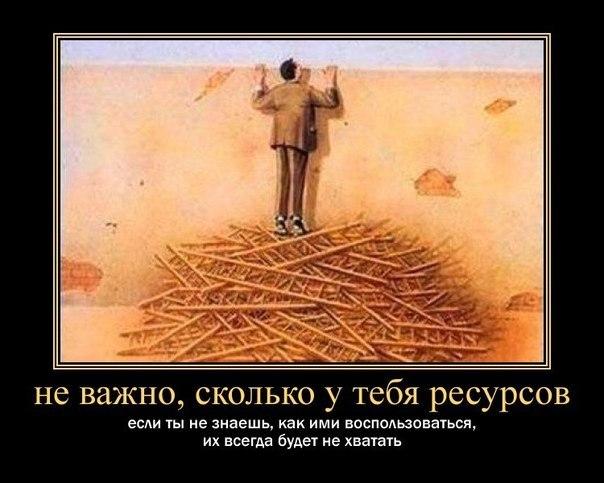 http://ic.pics.livejournal.com/ajbolit444/50742939/248609/248609_original.jpg