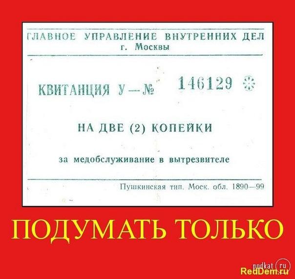 московское дело демотиваторы при этом процедура