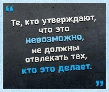 [Изображение: 298421_original.jpg]