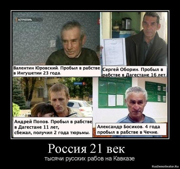 russkie-prostitutki-v-chechne-porno-belokuroy-devushki