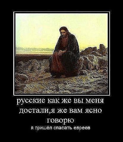смипаон