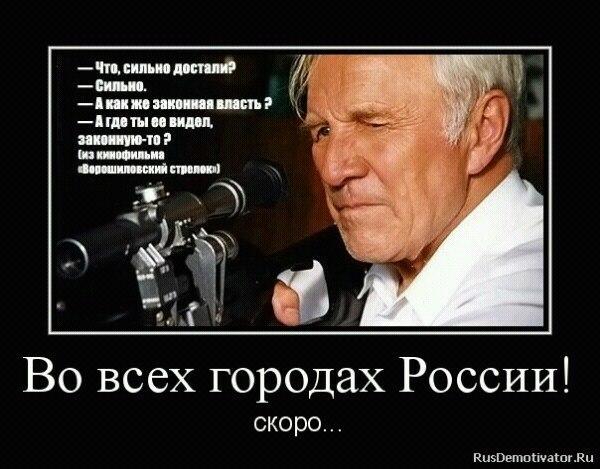 В Донецке террористы похитили журналиста: в гостиницу ворвались трое вооруженных боевиков - Цензор.НЕТ 8150