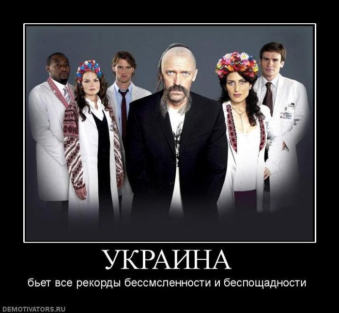 76161269_162324_ukraina
