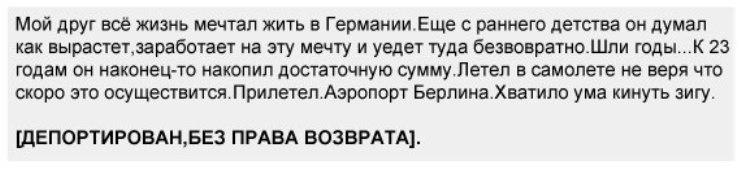 ййй222