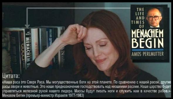 убить русского в себе сенсационный фильм веры кузьминой