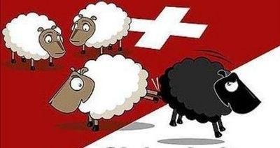 мигранты...