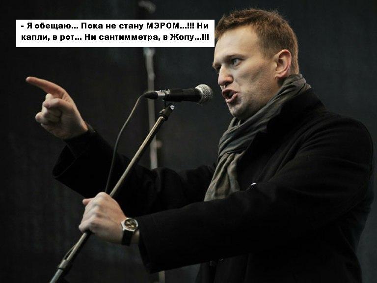 Навальный ГАРАНТИРУЕТ...