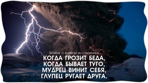 мудрость...