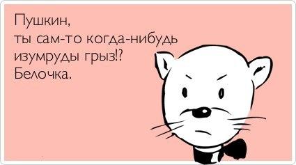 логика...