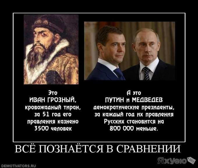 Иван грозный порно Русское популярное порно