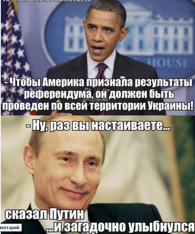 Анекдоты Про Сша