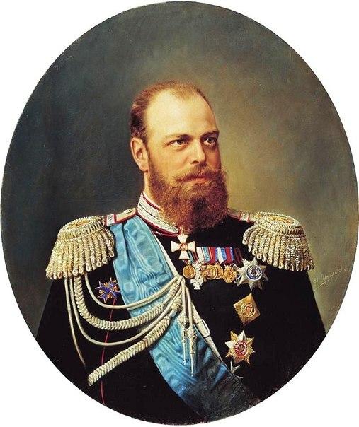 Император ВСЕЯ Руси...