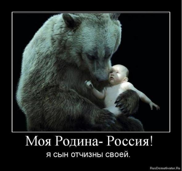 Под ЗАЩИТОЙ.