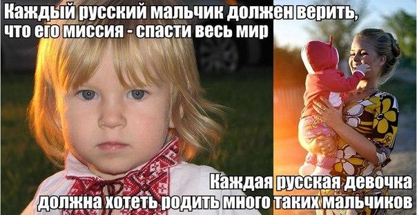 Русичи...