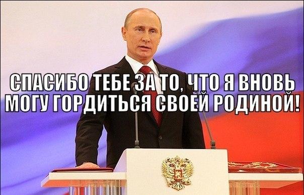 Слава Государю.