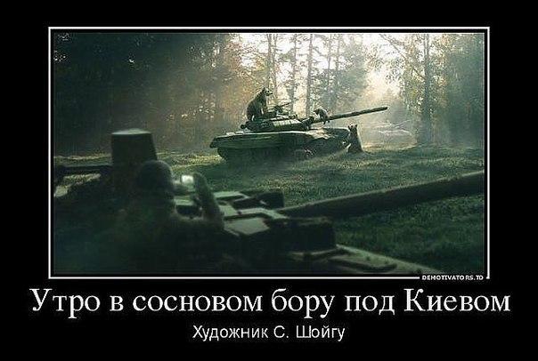 Шишкин (современный)...