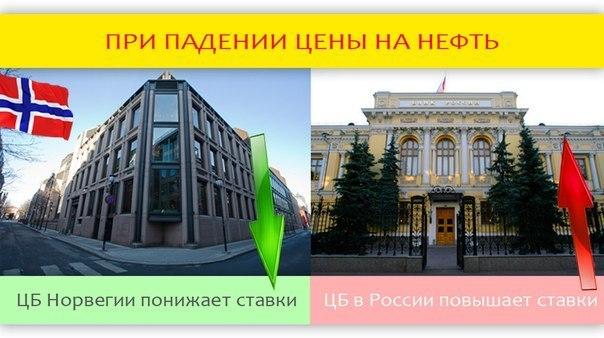 http://ic.pics.livejournal.com/ajbolit444/50742939/911331/911331_original.jpg