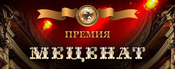 Гордость Руси