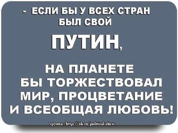 Верно...