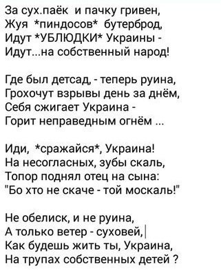 БОЛЬ.