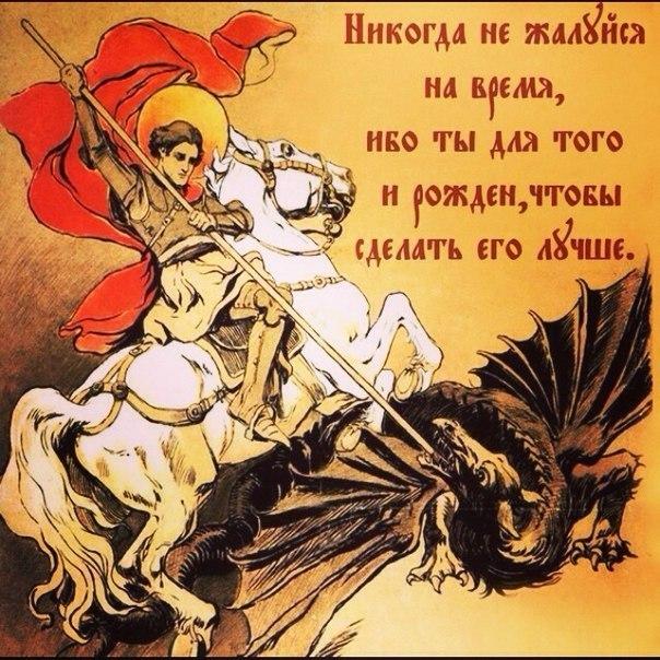 Воины Света...