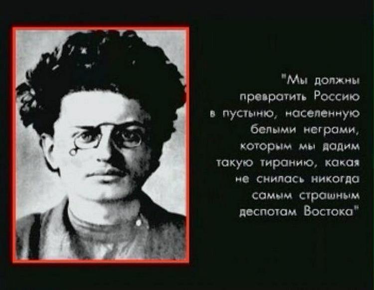 Большевизм