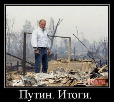 Заключение украинской летчицы Савченко ставит под сомнение обязательства РФ в Совете Европы, - ЕС - Цензор.НЕТ 7175