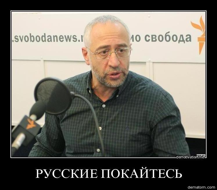 Свинидзе...